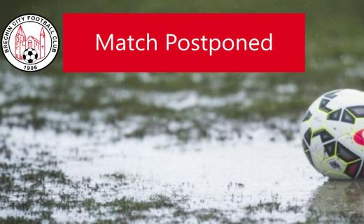 Match Postponed - Waterlogged Pitch